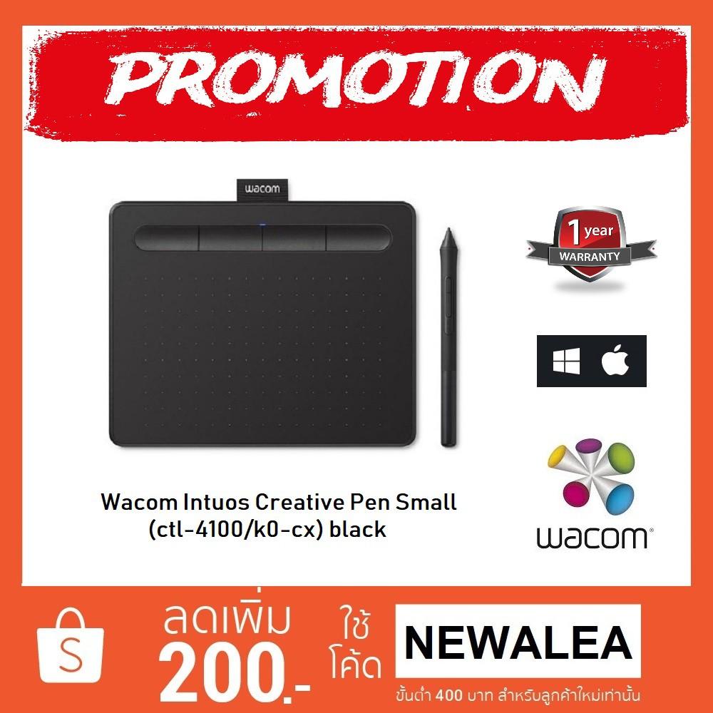 Promotion! New Wacom Intuos Creative Pen Small (CTL-4100/K0-ck) Black  เม้าส์ปากกา วาคอม - สีดำ รับประกันศูนย์ 1 ปี