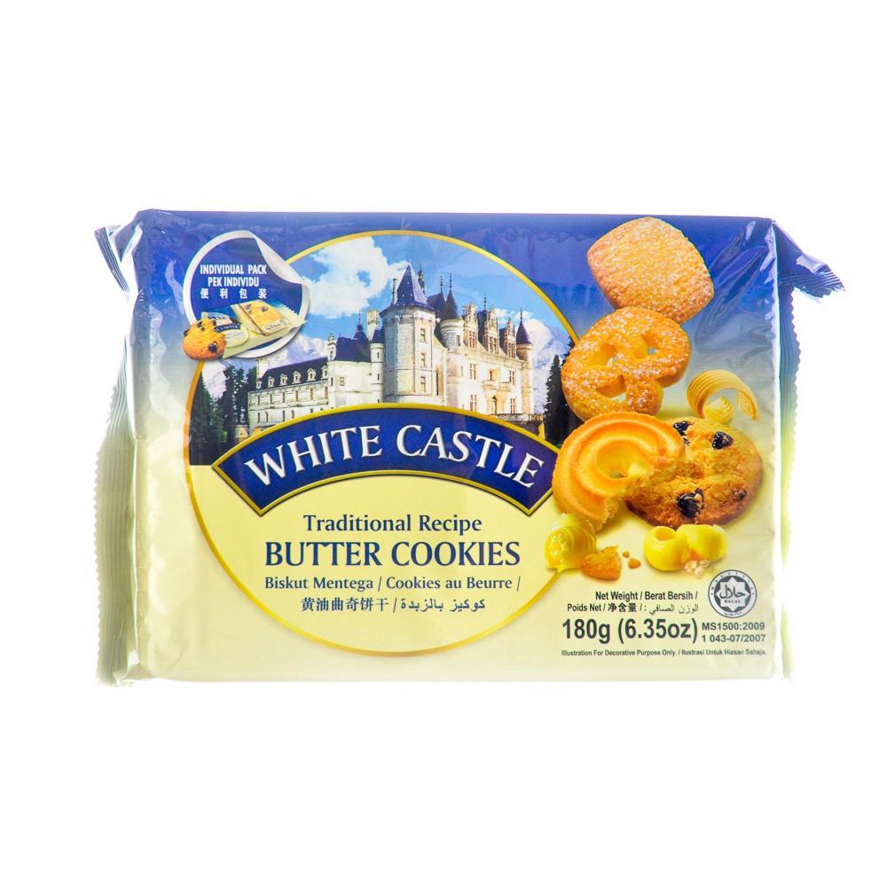 🍪 คุกกี้เนยพระราชวัง White Castle Butter Cookies 180 g แบบห่อ คุ้มกว่า
