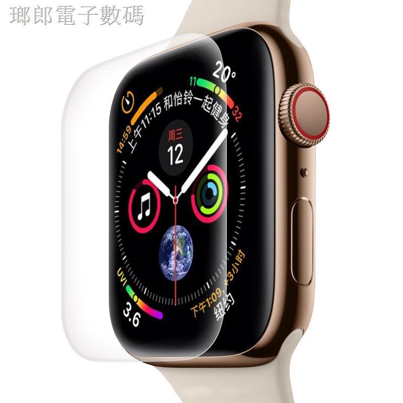 กระจกนิรภัยกันรอยหน้าจอ Applewatch6 Series4 Hydrogel