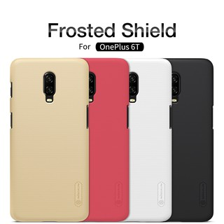 Review NILLKIN เคส OnePlus 6T รุ่น Super Frosted Shield
