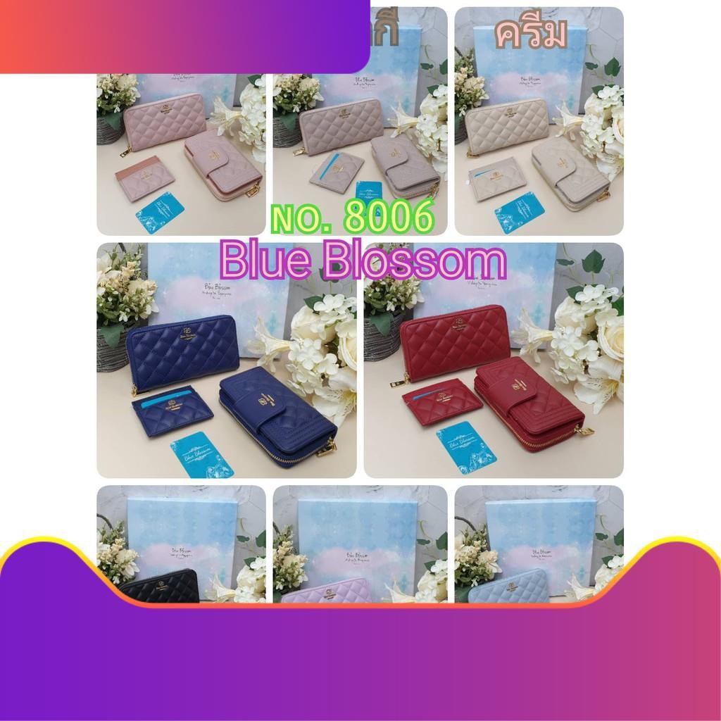 กระเป๋าสตางค์ ♥[Ready to ship] Blue Blossom กระเป๋าสตางค์ใบยาว เซ็ต 3ใบ กระเป๋าสตางค์ใบสั้น กระเป๋าใส่นามบัตร