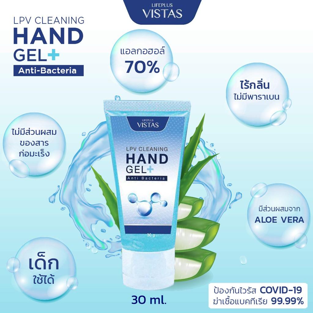 เจลล้างมือ 30ml แอลกอฮอล์เจล สูตรว่านหางจระเข้  เพิ่มความชุ่มชื่นให้ผิว และมีกลิ่นหอมอ่อนๆ