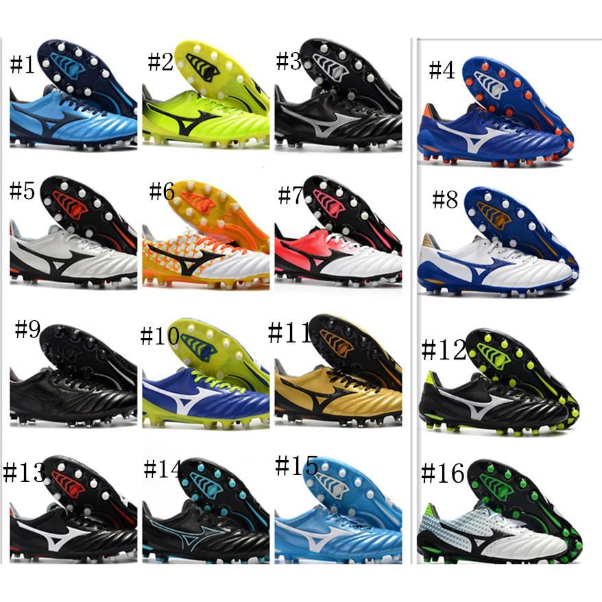 MIZUNO MORELIANEO2FG Nissan รองเท้าฟุตบอล Morelia Neo II ทำในประเทศญี่ปุ่นรองเท้าฟุตบอลสำหรับผู้ชาย Football Shoes