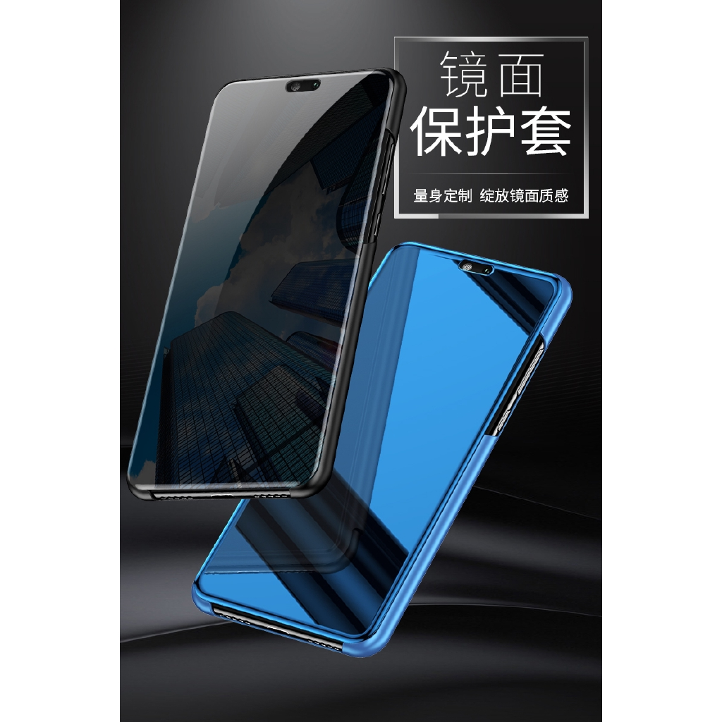 Huawei honor 8X Max Phone Case Luxury Mirror Plating Bracket Leather Cover  Cover Flip Hard Shell