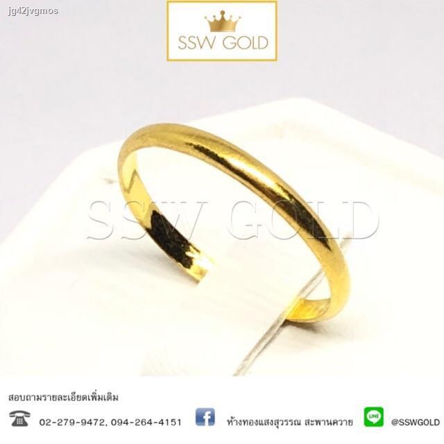 ราคาต่ำสุด✠☞☾SSW GOLD แหวนทอง 96.5% น้ำหนัก 0.6 กรัม