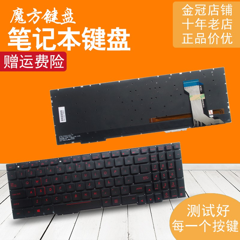 Spot ASUS ZX53 FZ53 ZX553 FX53 FX753 ZX73 GL553VW GL753 keyboard FX553VD