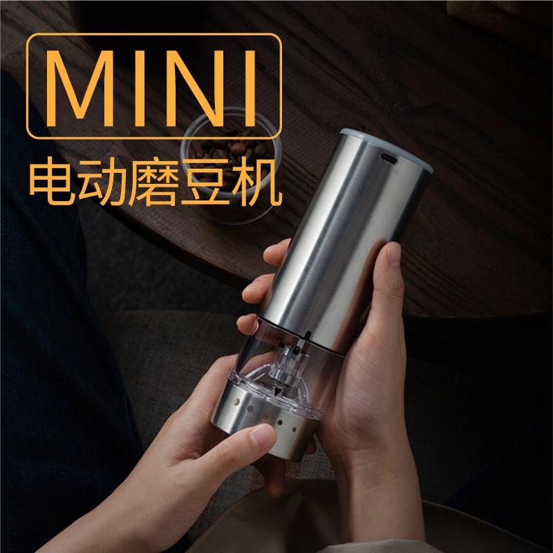 เครื่องบดไฟฟ้า, เครื่องบดเมล็ดกาแฟขนาดเล็ก, เครื่องบดแบบพกพา, เครื่องบดถั่วสด, เครื่องชงกาแฟในครัวเรือนทำด้วยมือ