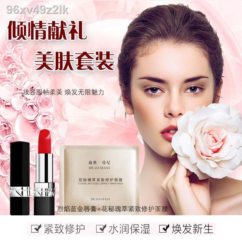 Dior ลิปสติก▼☂แบรนด์ใหญ่ AMN DIOR Mani Lipstick 999 Moisturizing 888 Matte 720 Mask Gift Set 840