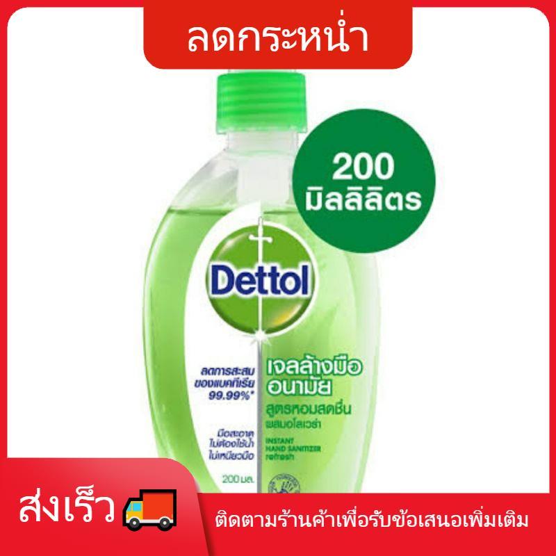 hand sanitizer spray 🐯เจลล้างมือ🐯 kirei Dettol เดทตอล เจลล้างมืออนามัย สูตรหอมสดชื่น ขนาด200มล1ขวด