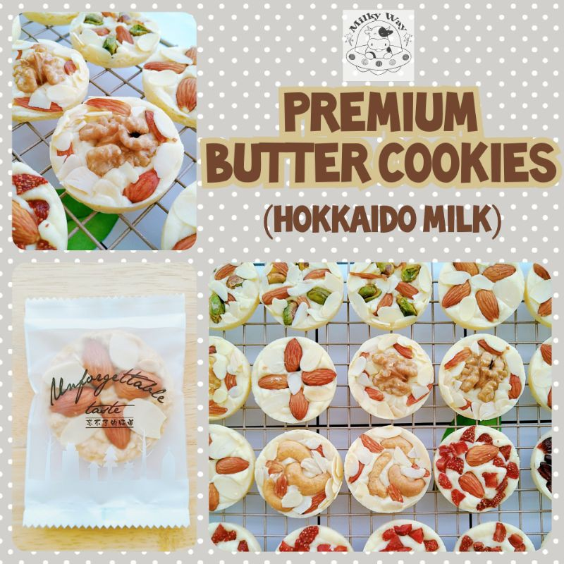 Premium Butter Cookies คุกกี้เนยสด สูตรพรีเมี่ยม คุกกี้อัลมอนด์ คุกกี้เม็ดมะม่วง กรอบ เบา ละลายในปาก สูตรหวานน้อย