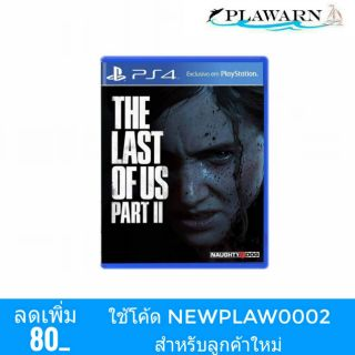 Playstation4 : THE LAST OF US PART II (Z3/ASIA)