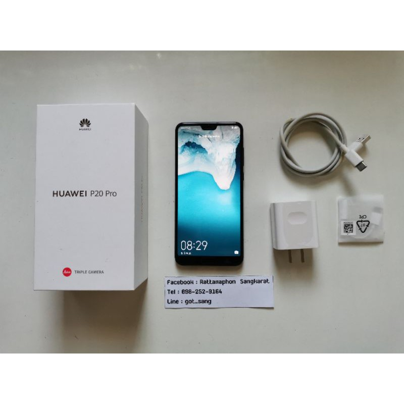 Huawei P20Pro มือสอง สภาพดี