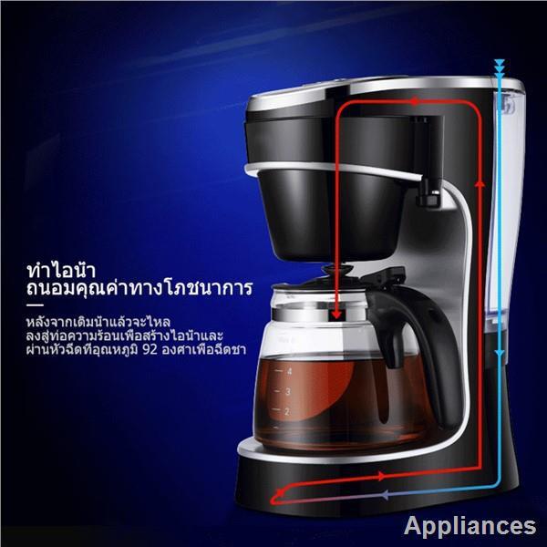 💕เตรียมจัดส่ง💕☃►✧เครื่องชงกาแฟ เครื่องชงกาแฟเอสเพรสโซ เครื่องทำกาแฟขนาดเล็ก เครื่องทำกาแฟกึ่งอัตโนมติ Coffee maker เค