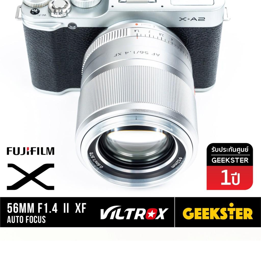 VILTROX 56 mm f1.4 Auto Focus เลนส์ FUJI FX Silver ( PFU RBMH 56MM F1.4 STM X-Mount ออโต้โฟกัส ) ( เลนส์ หน้าชัดหลังเบลอ