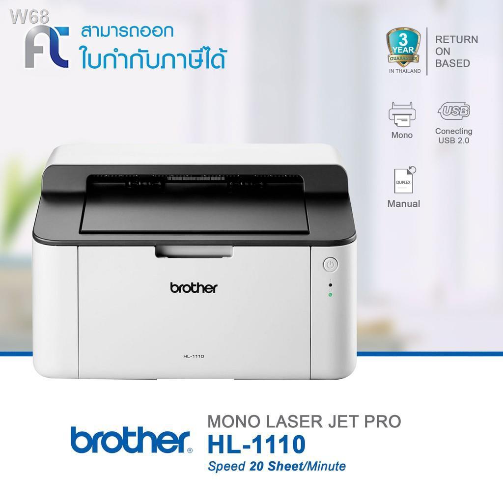 BEST▽[ส่งฟรี !!] Brother HL-1110 Laser Printer พร้อมหมึกแท้ 1 ตลับ  เครื่องพิมพ์ ระบบเลเซอร์ ปริ้นขาวดำ ราคาที่ดีที่สุด