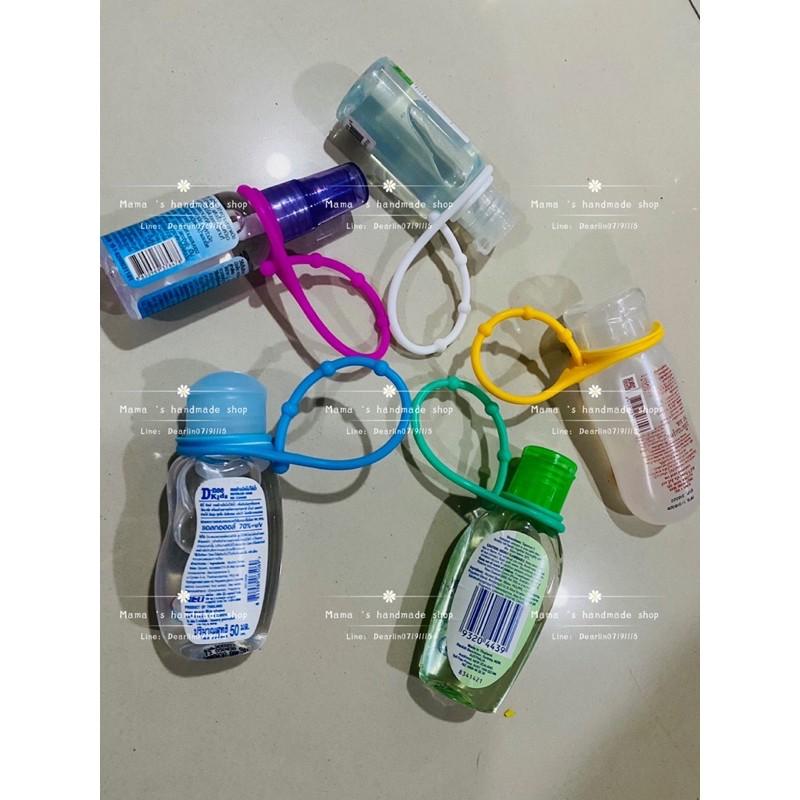 สายห้อยเจลล้างมือ Pack 4เส้น (คละสี)ที่ห้อยเจลซิลิโคน ขวดซิลิโคนห้อยกระเป๋า ปลอกหุ้มเจลล้างมือ แบบพกพา