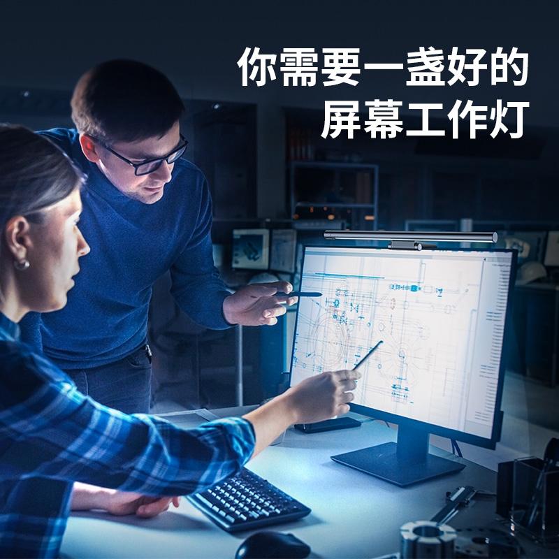 กล่องอาหารกลางวัน Bes usb จอคอมพิวเตอร์หน้าจอแขวนโคมไฟ led โคมไฟโต๊ะทำงานโต๊ะทำงานโคมไฟอ่านหนังสือป้องกันตา