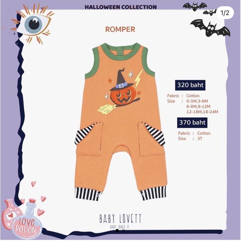 Baby lovett Halloween 25-Romper