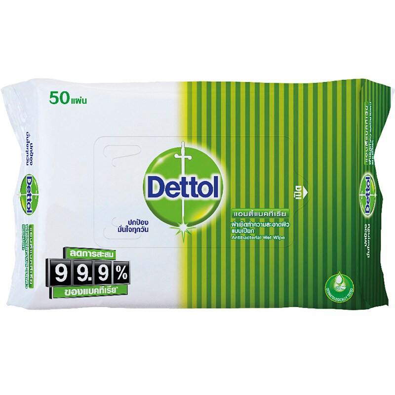 💢 พร้อมส่ง 💢ทิชชู่เปียก เดทตอล 50แผ่น Dettol Antibacterial Wet Wipe ผ้าเปียกเช็ดทำความสะอาดผิว ฆ่าเชื้อโรค#เจลล้างมือ