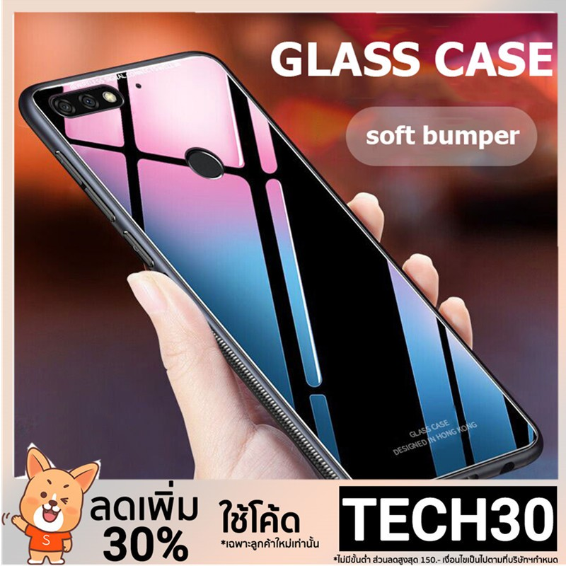 เคส iphone Phone Case Shockproof Matte Cover For iPhone X XR XS 8 7 6 Leather Carbon Fiber เคลือบด้าน | Shopee Thailand