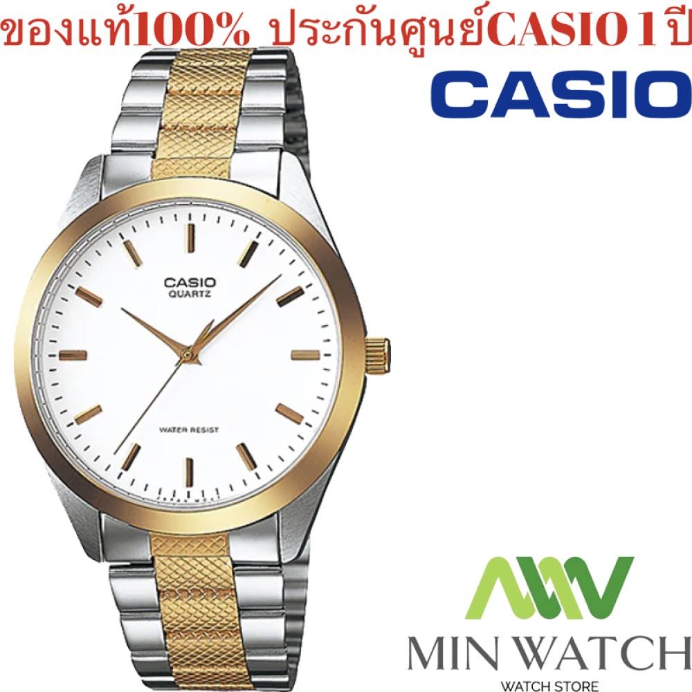 จัดส่งฟรีนาฬิกา รุ่น Casio นาฬิกาข้อมือ นาฬิกาผู้ชาย สายสแตนเลส รุ่ง MTP-1274SG-7A ของใหม่ของแท้100% ประกันศูนย์ CASIO 1