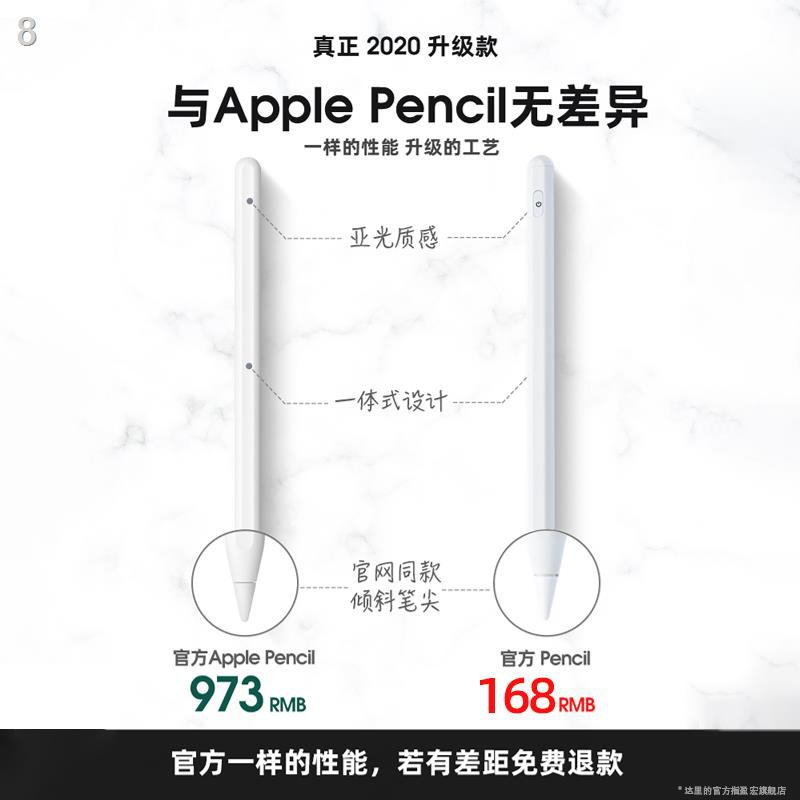✧✇☼Yinghong apple pencil anti-mistouch capacitive pen ipad stylus 2020 second-generation thin-tip tablet 2018 touch scr