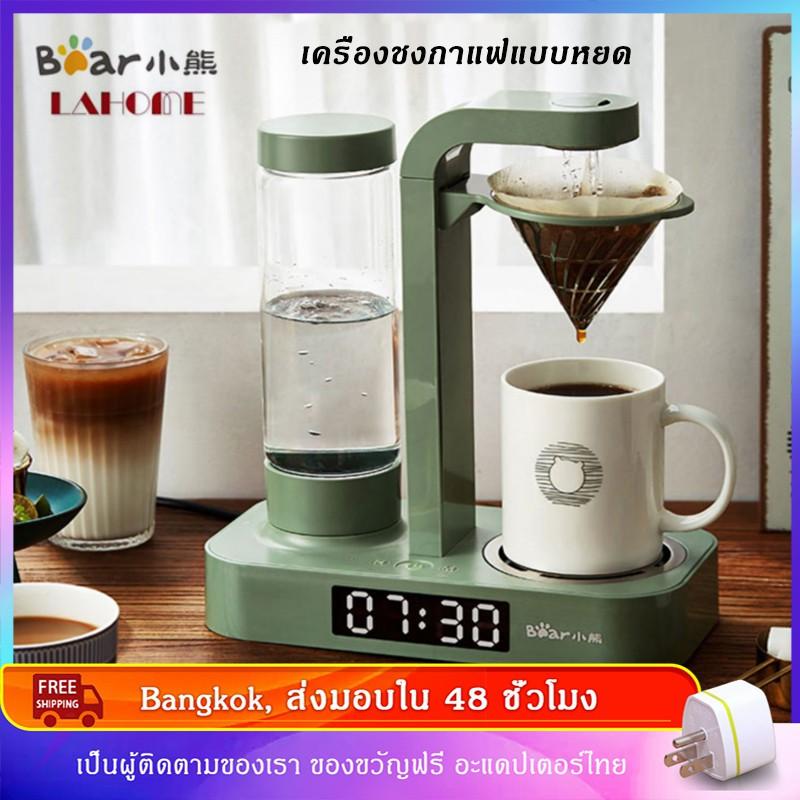 LAHOME Bear KFJ-A05F1 เครื่องชงกาแฟ เครื่องชงกาแฟเอสเพรสโซ เครื่องทำกาแฟขนาดเล็ก เครื่องทำกาแฟกึ่งอัตโนมติ coffee maker