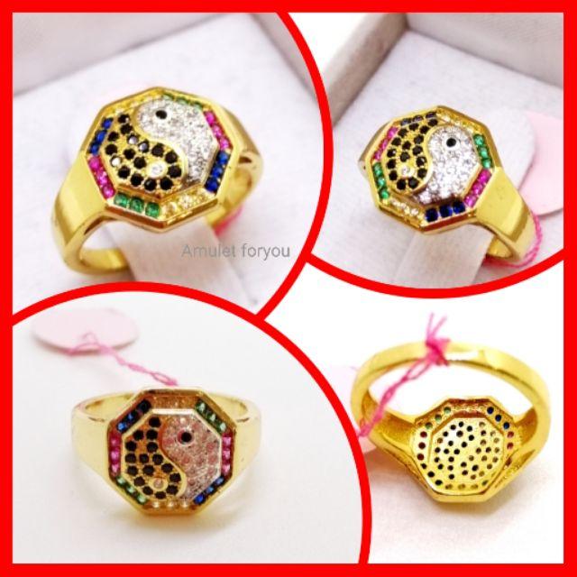 แหวนทอง 18k หยินหยาง+แปดทิศ เพชร czแท้(ราคา 890)