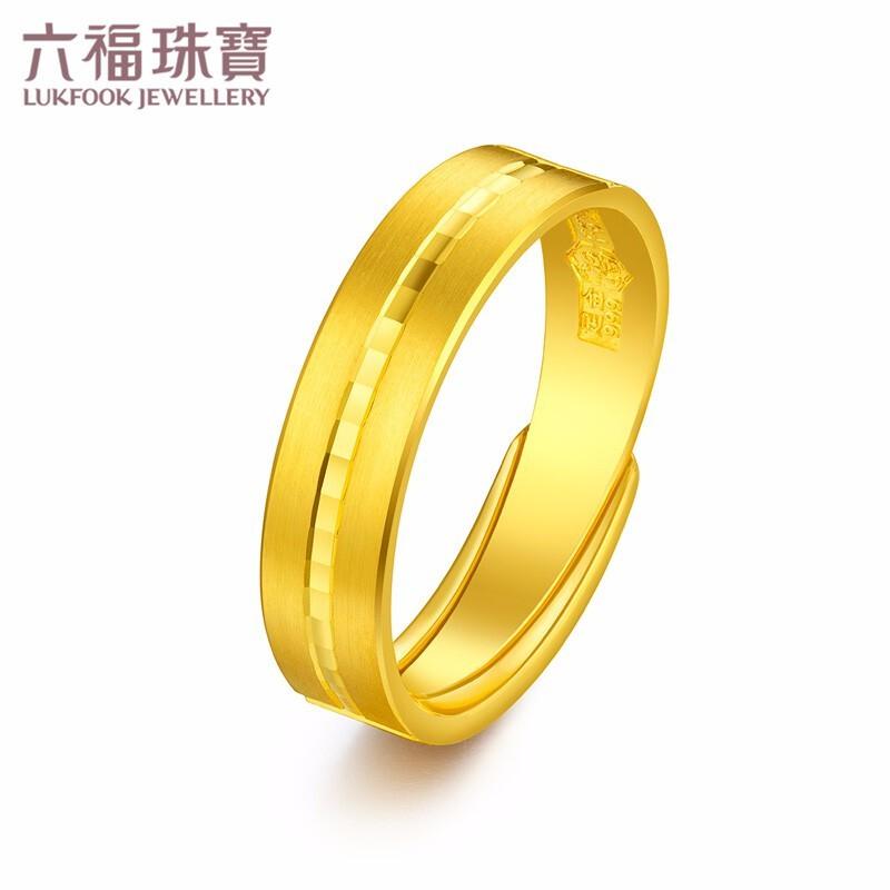 Fu เครื่องประดับ แหวนทองแท้แหวนคู่แหวนผู้ชายแหวนสด การกำหนดราคา F63TBGR0009 7.30
