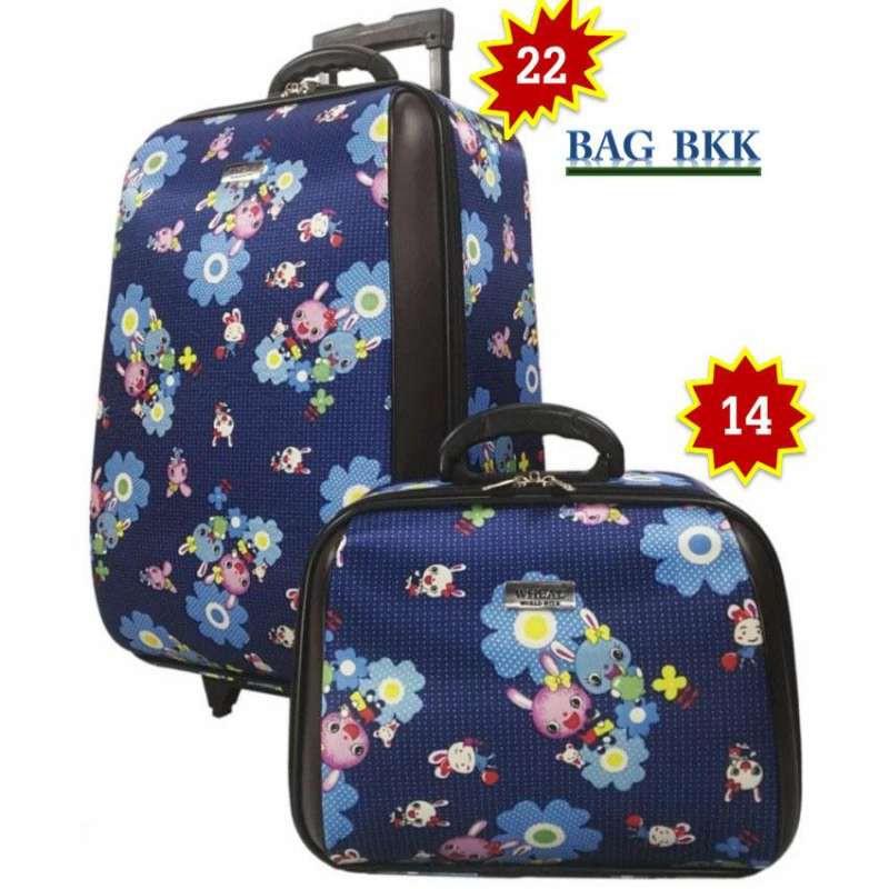 BAG BKK Luggage Wheal กระเป๋าเดินทางล้อลาก ระบบรหัสล๊อค เซ็ทคู่ ขนาด 22 นิ้ว/14 นิ้ว Code F7741-22 Fashion