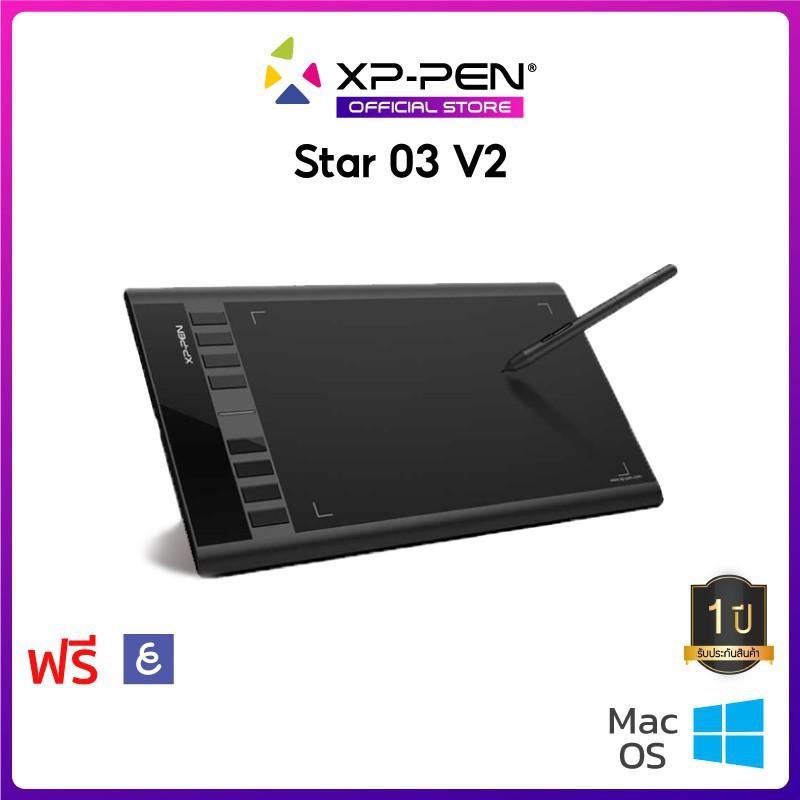 เคสไอแพด gen7 ปากกาทัชสกรีน ปากกาไอแพด applepencil XP-Pen Star 03 v2 เม้าส์ปากกา พื้นที่วาด 10x6 นิ้ว แรงกด 8192 ระดับ ร