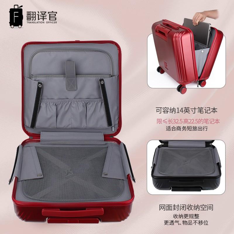 กระเป๋าเดินทางล้อลาก✐℗♠กระเป๋าเดินทางรถเข็น 15 นิ้วกระเป๋าเดินทางหญิง 14 กระเป๋าเดินทางขนาดเล็กน้ำหนักเบาขนาดเล็กชาย 16