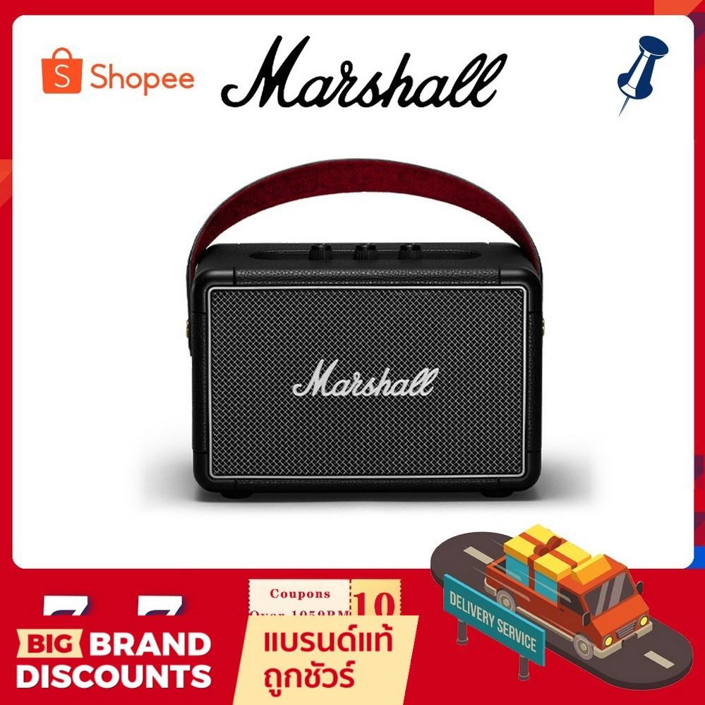 ลําโพงบลูทูธ Marshall Kilburn Ii ( 1 Year Warranty ) 4513