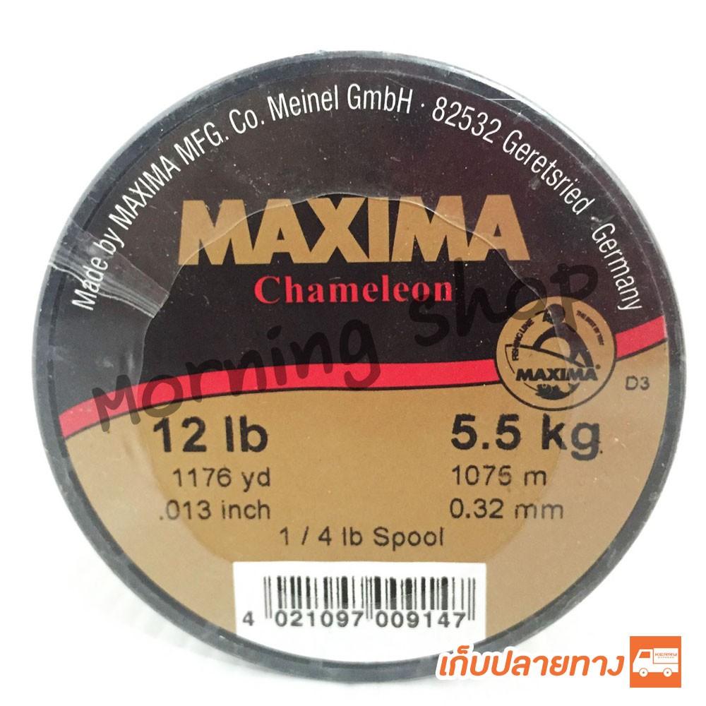 2 MAXIMA SUPERTOUGH  FISHING LINE 3 LB TEST 27 YDS CHAMELEON