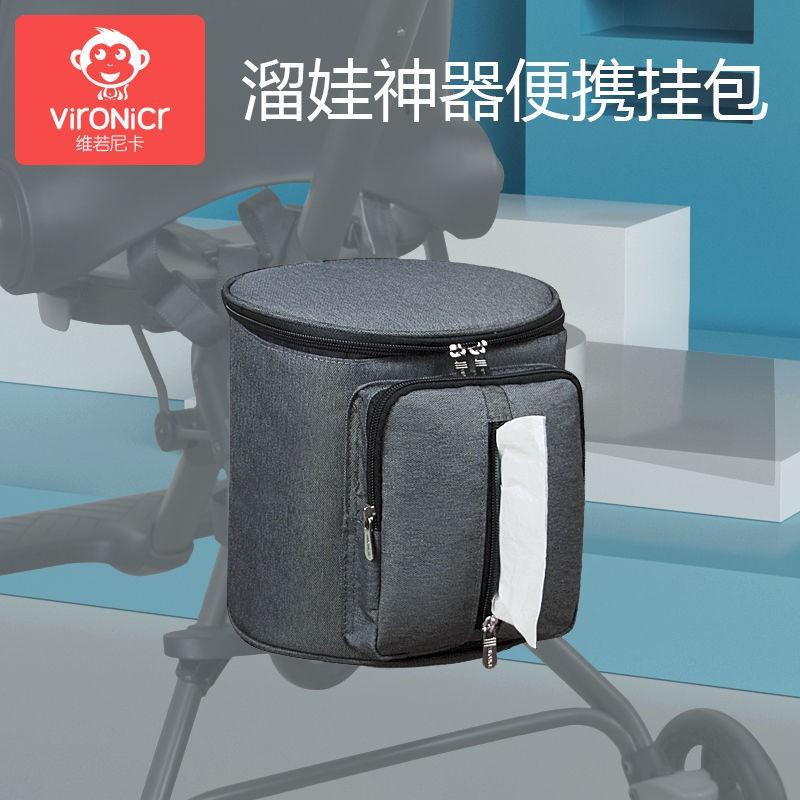 กระเป๋าอเนกประสงค์สำหรับรถเข็นเด็ก yo baby Artifact กระเป๋าเดินทางสำหรับจัดเก็บรถเข็นกระเป๋าเก็บของแบบแขวน