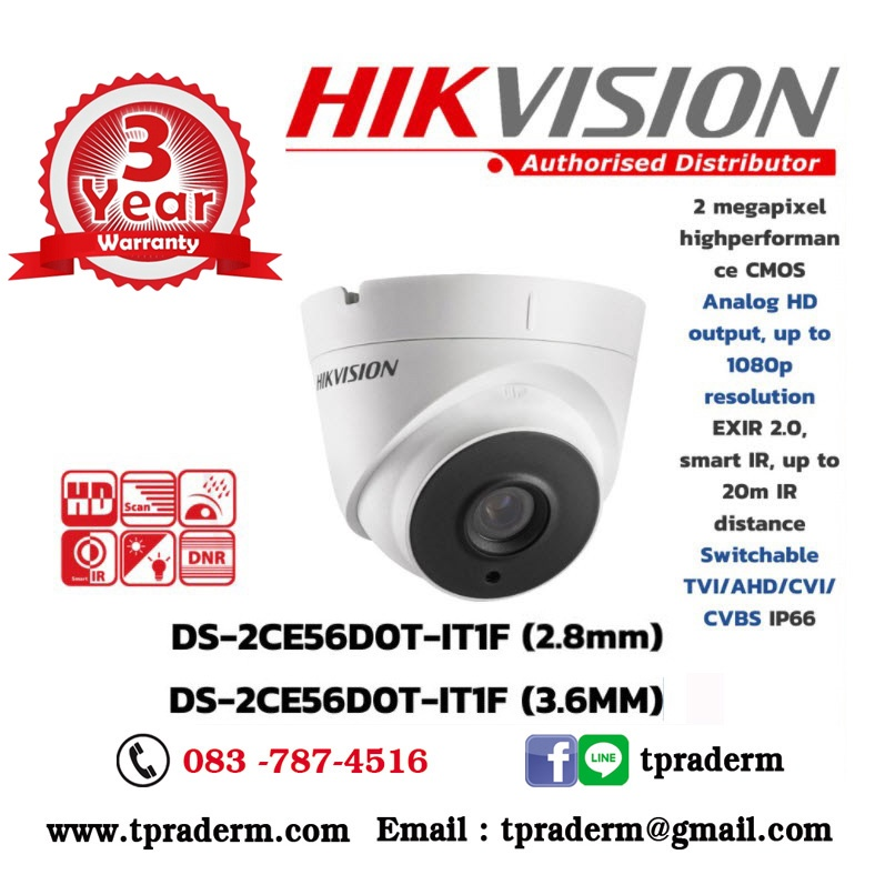 HIKVISION กล้องวงจรปิด 4 ระบบ ความละเอียด 2 ล้านพิกเซล DS-2CE56D0T-IT1F (2.8mm / 3.6mm)