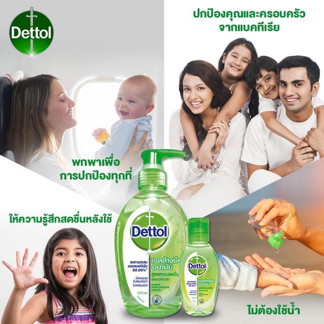 ☜☈Dettol เจลล้างมืออนามัยแอลกอฮอล์ 70% สูตรหอมสดชื่นผสมอโลเวล่า 50 มล. x 3 ชิ้น