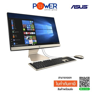 ASUS ALL-IN-ONE V222GAK-BA273T/ J5005/4 GB/ 1 TB/21.5''/Win10