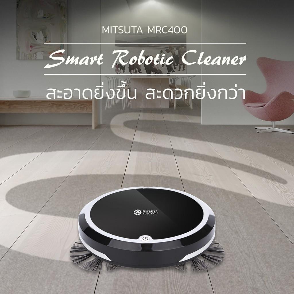 ❖✠MITSUTA หุ่นยนต์ดูดฝุ่น-ถูพื้นอัตโนมัติ รุ่น MRC400 (White/Black) ฟรีผ้าถูพื้น