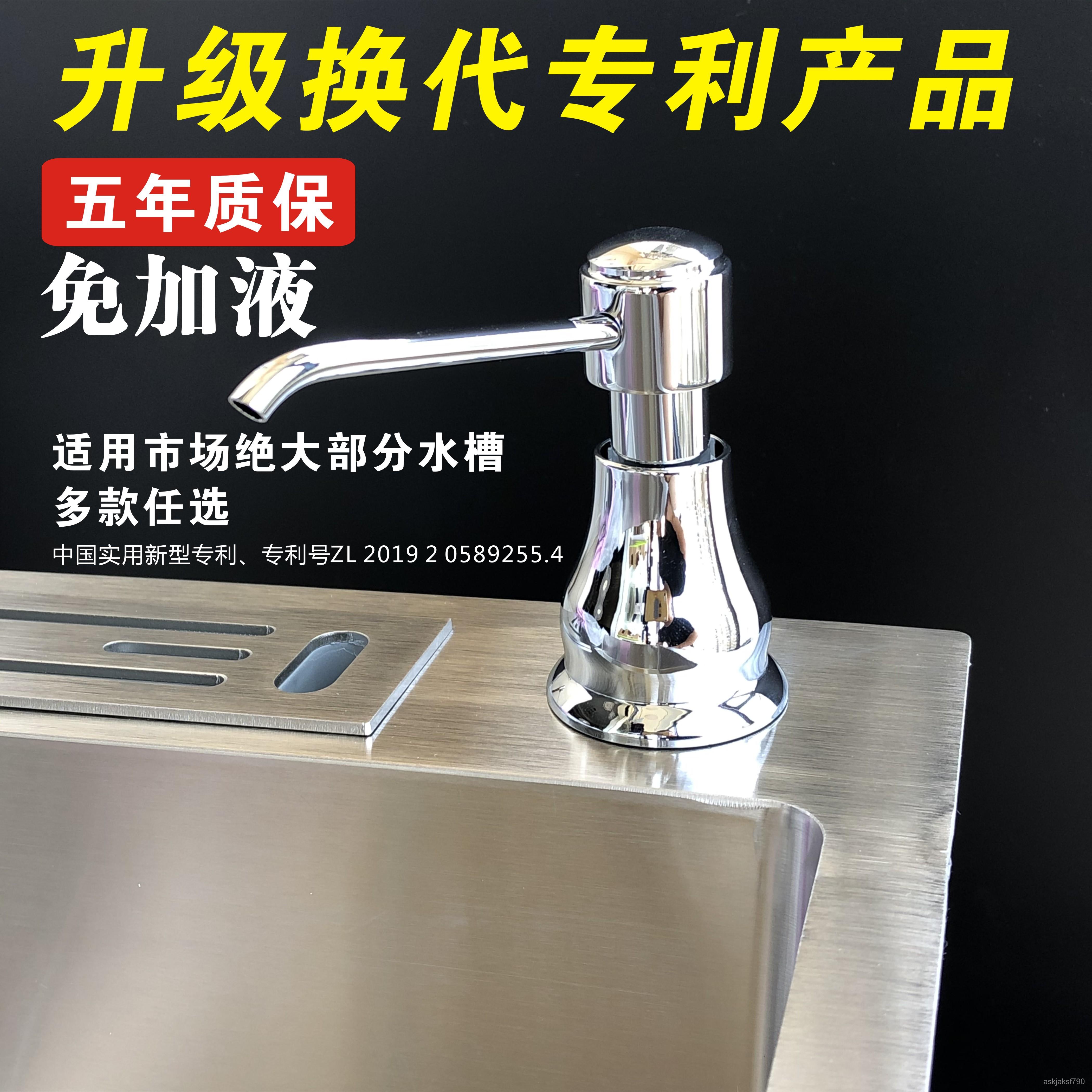 ที่กดน้ำยาล้างจาน★ตู้อ่างล้างจานกับความจุขนาดใหญ่ผักผงซักฟอกสแตนเลสผงซักฟอกPresserขวดฟรีของเหลว