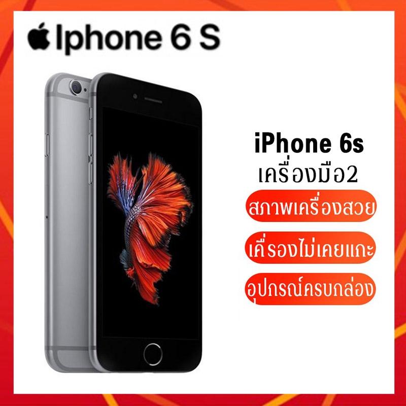 Iphone6s มือสอง เครื่องศูนย์ไทยถูกและดี จอแท้ ไอโฟน 6 ไอโฟน 6s 6+ LCD iPhone6 iPhone6s iPhone 8plus iPhone 6splus iPhone