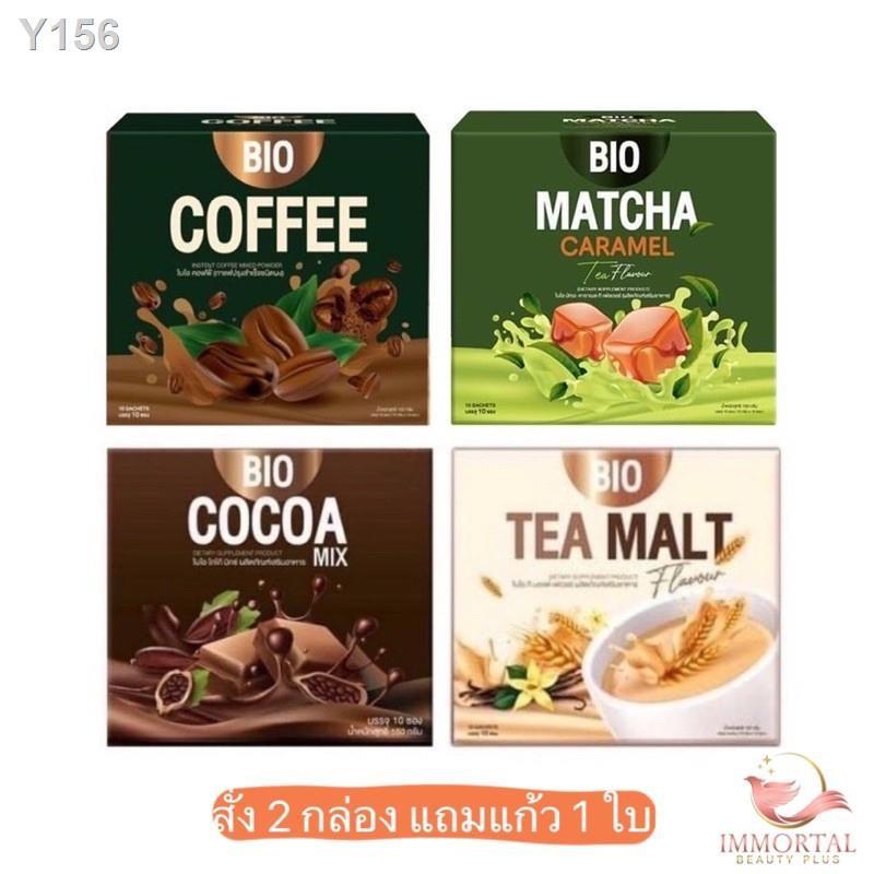 ขายดีเป็นเทน้ำเทท่า♧✷แท้💯% BIO Cocoa <2 แถม 1> Bio coffee Bio tea malt Bio Matcha ไบโอโกโก้ Bio Cocoa ไบโอโกโก้มิกซ์ ไบ