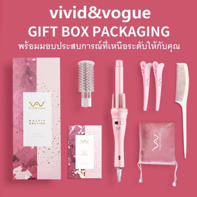 Vivid&Vogue มีโค้ดลด รุ่นใหม่ มี2แกน อัพเกรด ของแท้💯 เครื่องม้วนผมอัตโนมัติ Vivid&Vogue Multifunctions ม้วนผมอัตโนมัติ