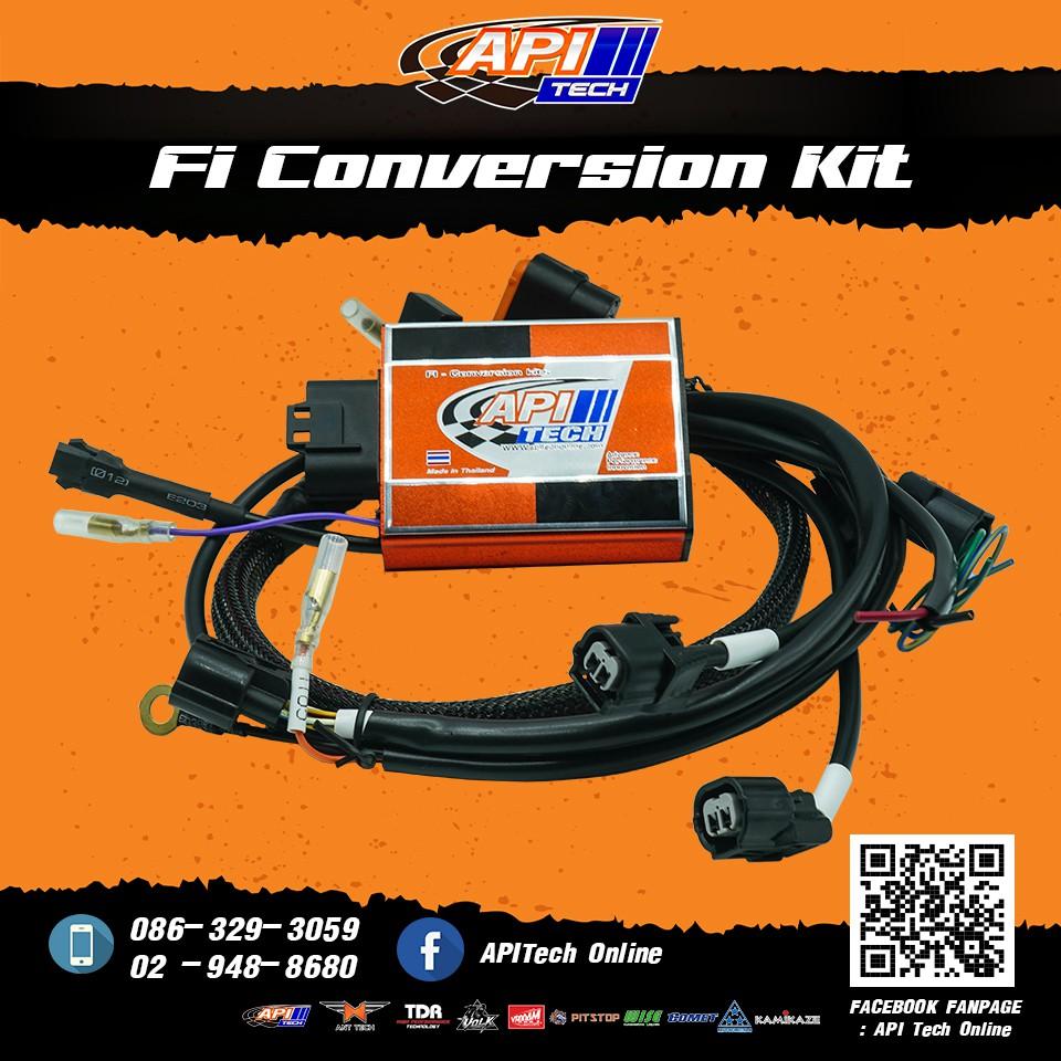 API Tech FI Conversion Kitset ชุดสาย/กล่องแปลงคาร์บูเป็นหัวฉีด รถมอเตอร์ไซค์
