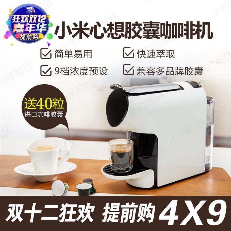 เครื่องทำกาแฟ[ส่งแคปซูลกาแฟนำเข้า] ฉันต้องการเครื่องชงกาแฟแคปซูลบ้านแบบพกพาเครื่องชงกาแฟ SF ข้าวฟ่างประสบการณ์ร้านค้า