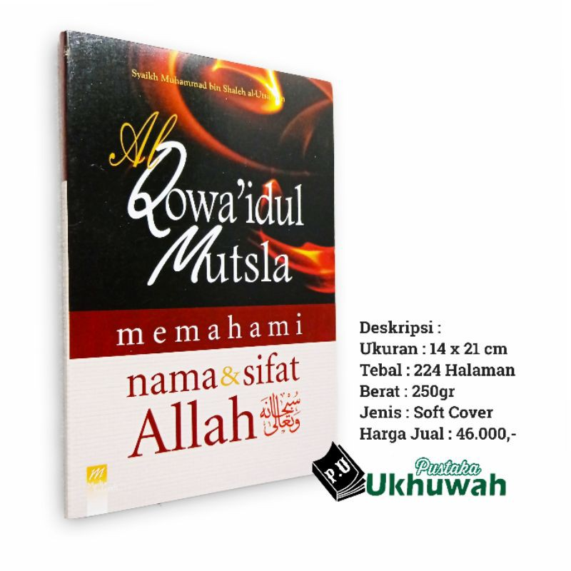 Al Qowaidul Mutsla Understanding ป้ายชื่อธรรมชาติของ Allah Azza Wa Jalla สําหรับตกแต่งบ้าน