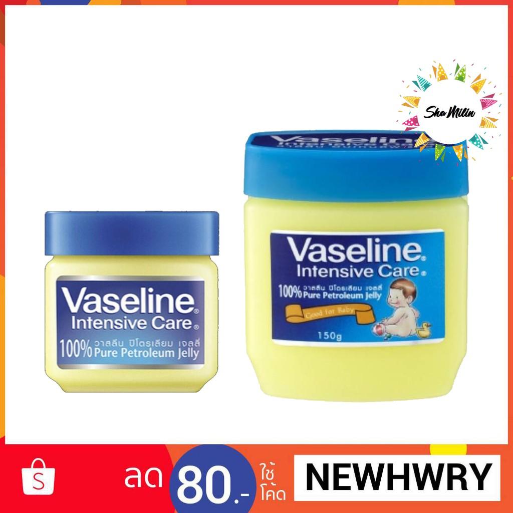 กระปุกใหญ่สุดคุ้มม   150 กรัม   แท้💯 % Vaseline intensive care 100% pure