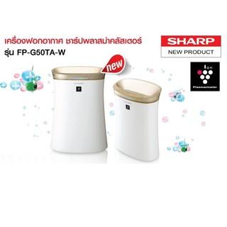 Sharp เครื่องฟอกอากาศ. รุ่น FP-G50TA-W สำหรับห้องขนาด 40 ตร.ม - สีขาว