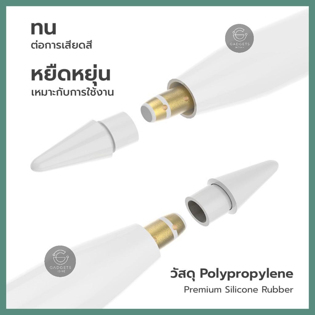 📣✅💯✙ஐ✗ส่งจากไทย 🔥 ปลายปากกาapplepencil หัวปากกาapplepencil ปลายปากกาไอแพด หัวปากกาไอแพด ปลายปากกา หัวปากกา apple pen