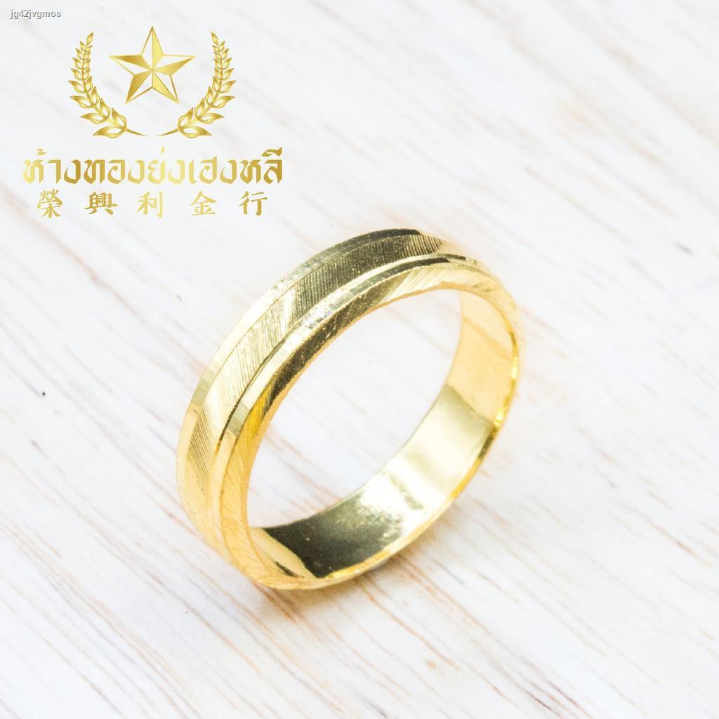 ราคาต่ำสุด♙⭐ แหวนทองเกลี้ยงครึ่งสลึงตัดลาย